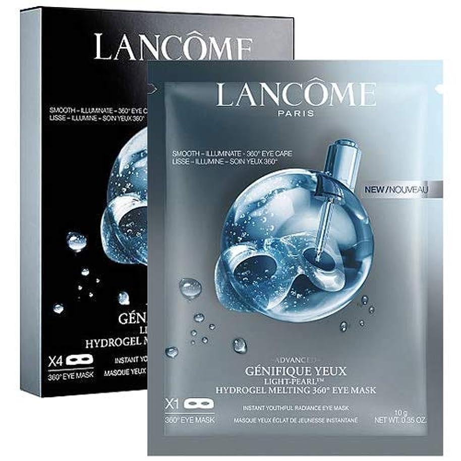 ペースト贈り物バラバラにするランコム LANCOME ジェニフィック アドバンスト ライトパール ハイドロジェル メルティング 360 アイ マスク 7枚x10g [並行輸入品]