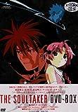 The SoulTaker ~魂狩~ DVD-B0X