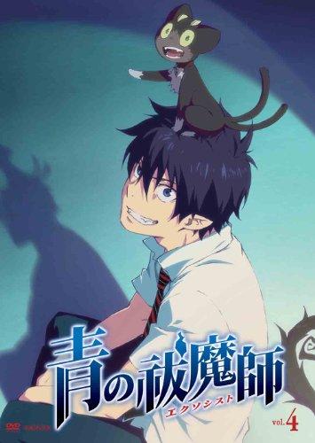 青の祓魔師 4 【通常版】 [DVD]の詳細を見る