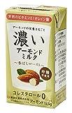 濃いアーモンドミルク 香ばしロースト 紙パック 125ml ×15本
