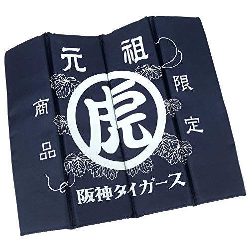 阪神タイガース 元祖虎 折り畳みクッション