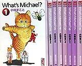 What's Michael? ホワッツ マイケル1~最新巻(文庫版) [マーケットプレイス コミックセット]
