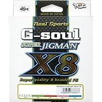 よつあみ(YGK) ライン G-soul スーパージグマンX8 200m