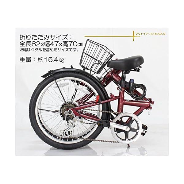 ジェフリーズ 自転車 折りたたみ自転車 20イ...の紹介画像3