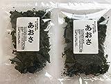 あおさのり 熊本県天草産 平成30年度産 50g(25g×2)海藻 乾燥海苔