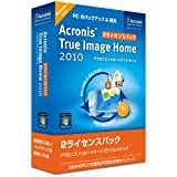 Acronis True Image Home 2010 2ライセンスパック