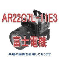 富士電機 AR22G7L-11E3O 丸フレーム穴付フルガード形照光押しボタンスイッチ (LED) オルタネイト AC/DC24V (1a1b) (橙) NN