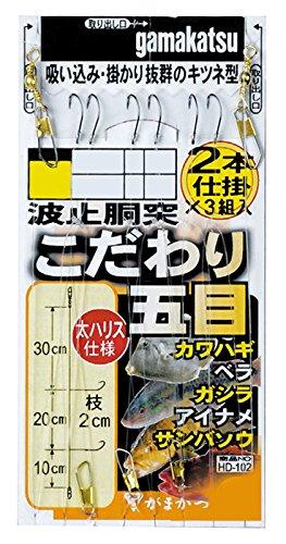 がまかつ(Gamakatsu) 波止胴突コダワリ五目仕掛 HD102 1号-ハリス2. 43932-1-2-07