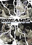 DREAM.5 ライト級グランプリ2008 決勝戦[DVD]