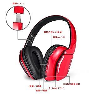 AIFED Bluetooth 折り畳み式、有線無線両用ヘッドホン、高音質 80時間再生音楽、快適な装着感を提供し、運動、旅行、出張や飛行機の中での使用に最適です。 (ブラック-レッド)