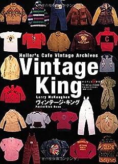 ヴィンテージ・キング (ワールド・ムック1033)