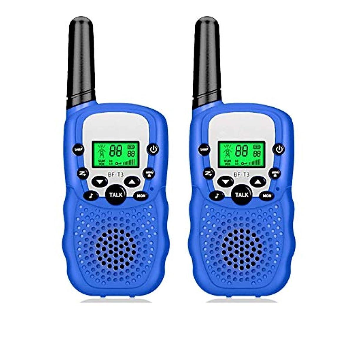 付き添い人プライバシーキノコトランシーバーの子供PMR446 8チャネルデュアルユース懐中電灯VOXトランシーバーセット子供のギフト子供のおもちゃ1ペアを持つ子供のためのラジオ