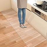 キッチンマット PVC製 透明マット80x270cm撥水 大判 厚さ1.5mm おしゃれ 汚れ防止 お手入れ簡単ソフトタイプ カット可能 床暖房対応 滑り止め.