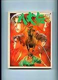 八犬伝 (6) (ニュータイプ100%コミックス)