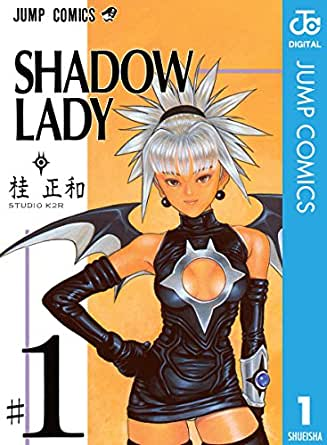 SHADOW LADY 1 (ジャンプコミッ...