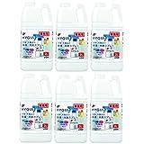 【まとめ買い】【業務用 大容量】トップ ハイジア 除菌・消臭スプレー 詰替用 2L×6個