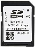 全国版 DX-MZ90-SU16 [2016年度版]