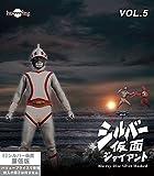 シルバー仮面 Blu-ray廉価版 vol.5