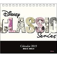デルフィーノ 2019年 卓上カレンダー ディズニー クラシック DZ-79676
