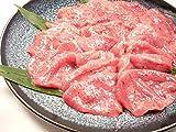 塩ダレ 厚切り 牛たん スライス 500g 味付き 牛タン塩 BBQ 業務用パック