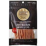 ジャパンプレミアム 国産鶏むね肉細切りソフト
