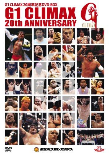 G1 CLIMAX 20周年記念DVD-BOX 1991-2010 [DVD]