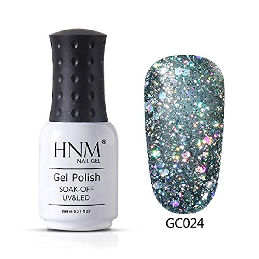ベッド散逸滴下HNM ジェルネイル カラージェル ダイヤモンド系 グリッタージェル 8ml【全96色選択可】