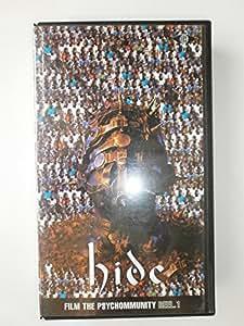 FILM THE PSYCHOMMUNITY REEL 1 [VHS]