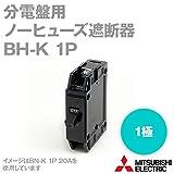 三菱電機 BH-K 1P 10A ノーヒューズ遮断器 (分電盤用) (1極) NN