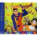 テニスの王子様 大石秀一郎が歌う童謡名曲集〜ファミリーでたのしもう!〜