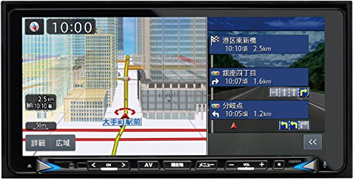 clarion(クラリオン)スーパーワイド7.7型UWVGA地上デジタルTV/DVD/SD 200mm AVナビゲーション MAX777W