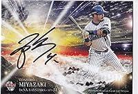 2019 BBM 2nd 宮崎敏郎 クロス CROSS SIGNING 直筆サインカード 05/10 良番 横浜DeNAベイスターズ
