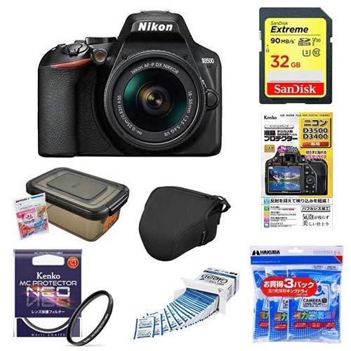 Nikon デジタル一眼レフカメラ D3500 AF-P 18-55 VR レンズキット D3500LK + アクセサリー7点セット(SDカード 32GB、液晶保護フィルム、カメラケース、レンズフィルター、レンズクリーニングティッシュ、ドライボックス、乾燥剤)