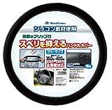 ボンフォーム ハンドルカバー ファッションリング シリコン製 ブラック フリー:36.5〜39cm 軽普通車 6806-15BK