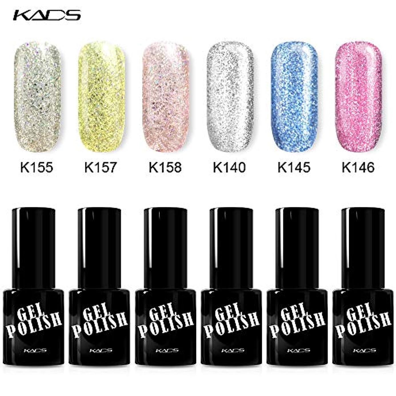 発疹岸同情的KADS カラージェル ラメ入りジェル キラキラ目 シルバー/ピンク系 6色セット 9.5ML UV?LED対応 艶長持ち (セット9)