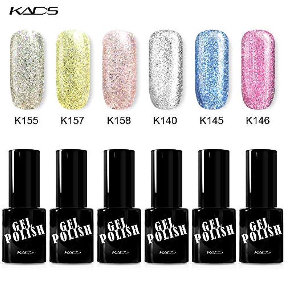 かわすインサート賃金KADS カラージェル ラメ入りジェル キラキラ目 シルバー/ピンク系 6色セット 9.5ML UV?LED対応 艶長持ち