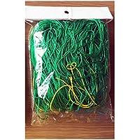 PINKING 栽培ネット かんたんつる 誘引作業 グリーンカーテンに最適