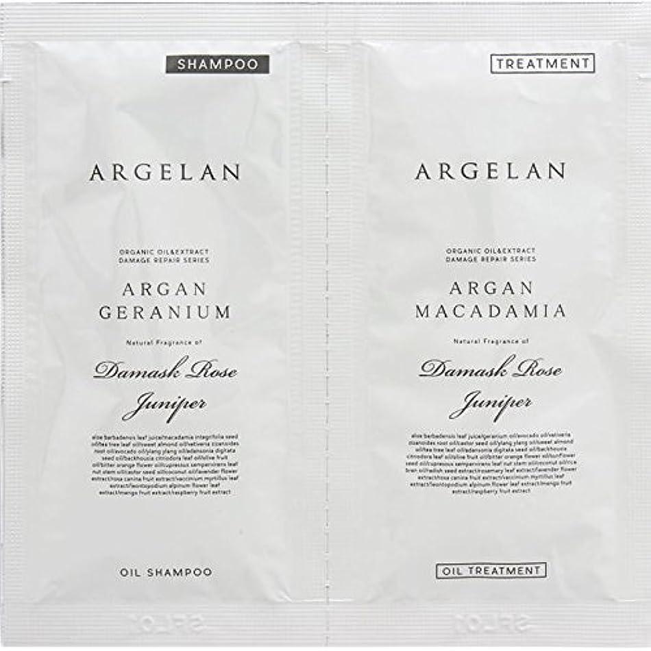 渇きマニアックホーンアルジェラン オーガニック ダメージ リペア シリーズ 1DAYトライアル 10ml+10ml