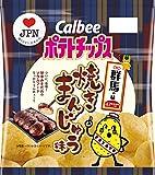 カルビー ポテトチップス 焼きまんじゅう味(群馬県) 55g×12袋