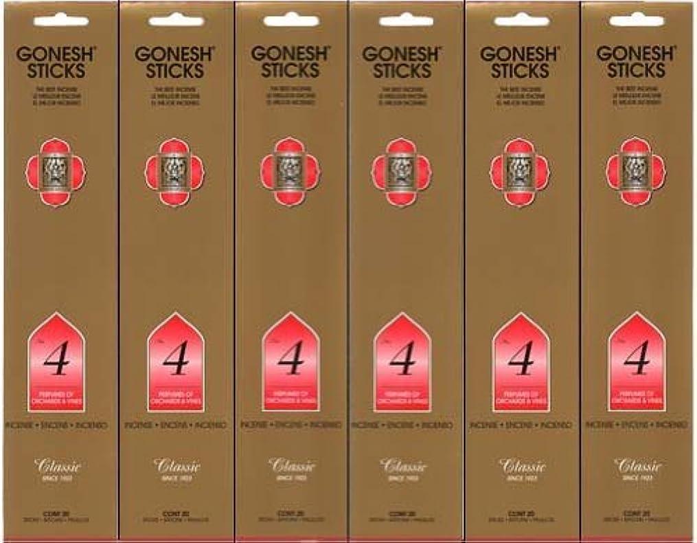 午後拍手する麦芽GONESH インセンス No.4 スティック 20本入り X 6パック (120本)