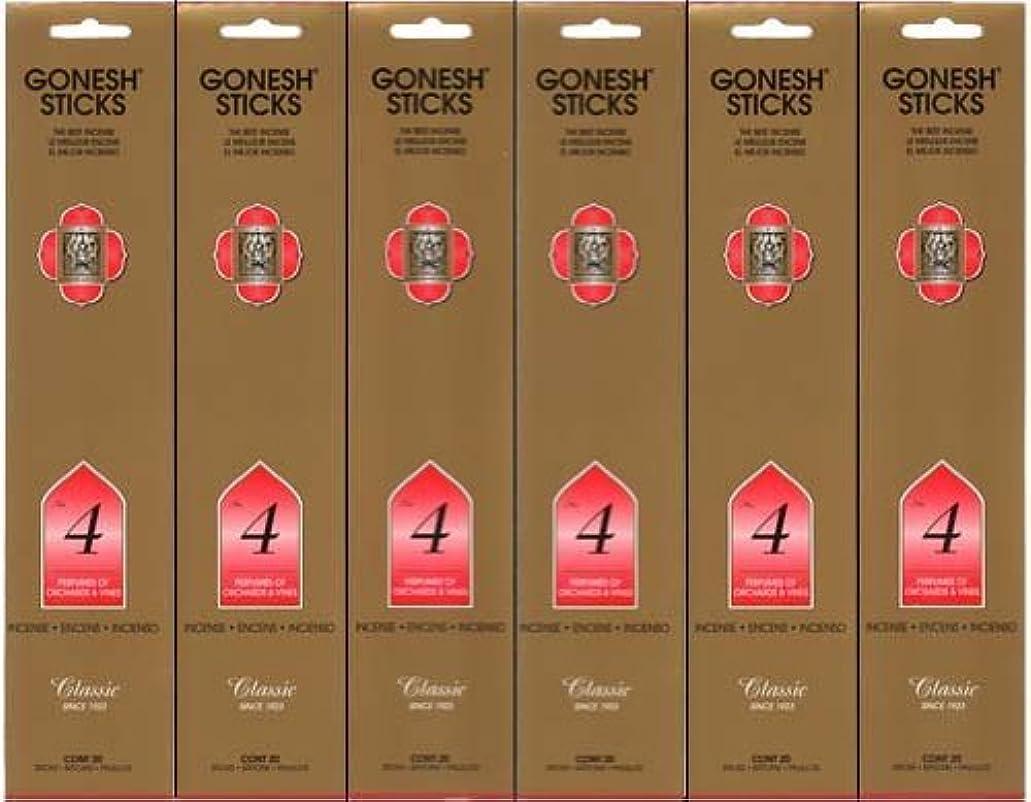 確率満員突進GONESH インセンス No.4 スティック 20本入り X 6パック (120本)