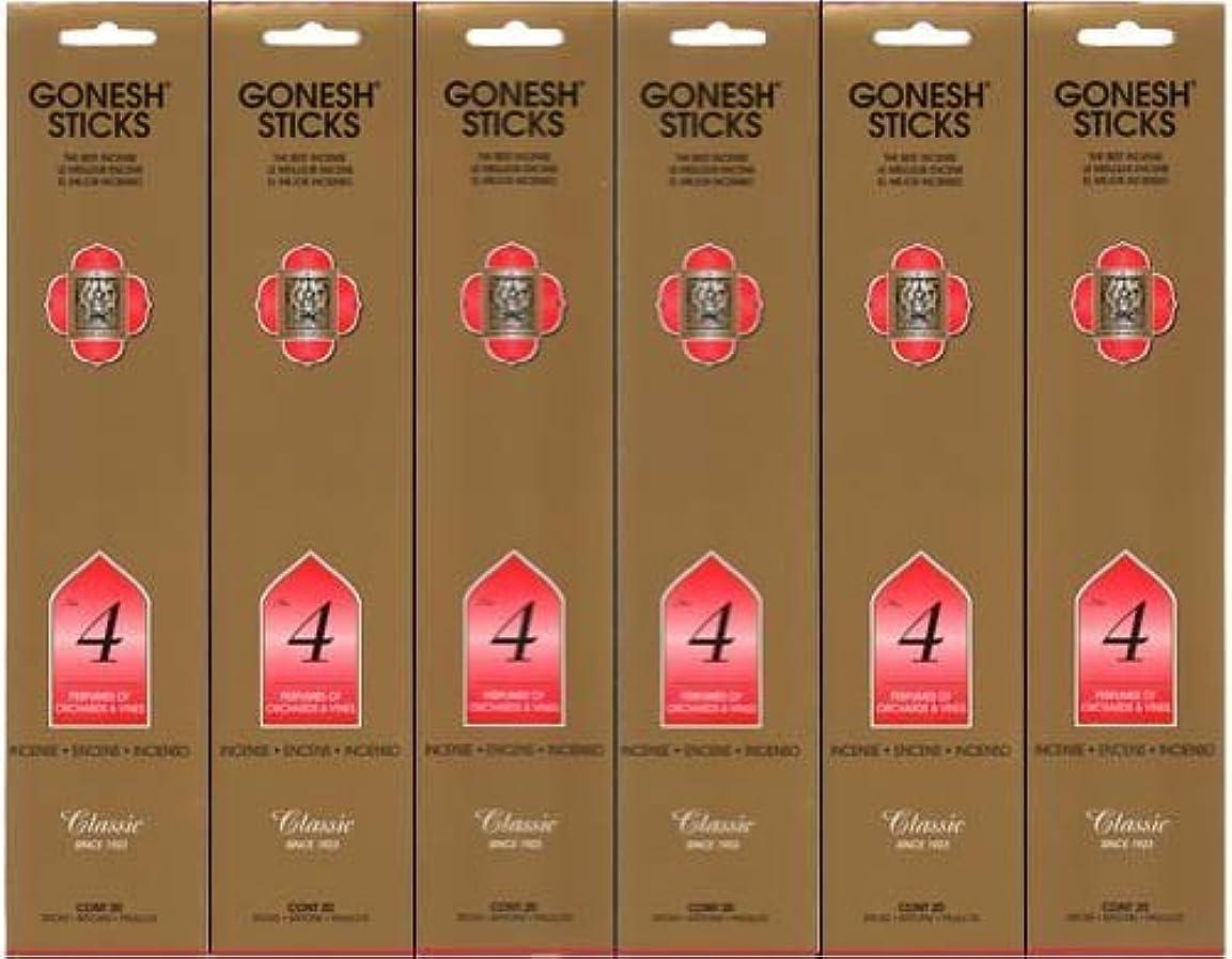 焦がす略奪成人期GONESH インセンス No.4 スティック 20本入り X 6パック (120本)