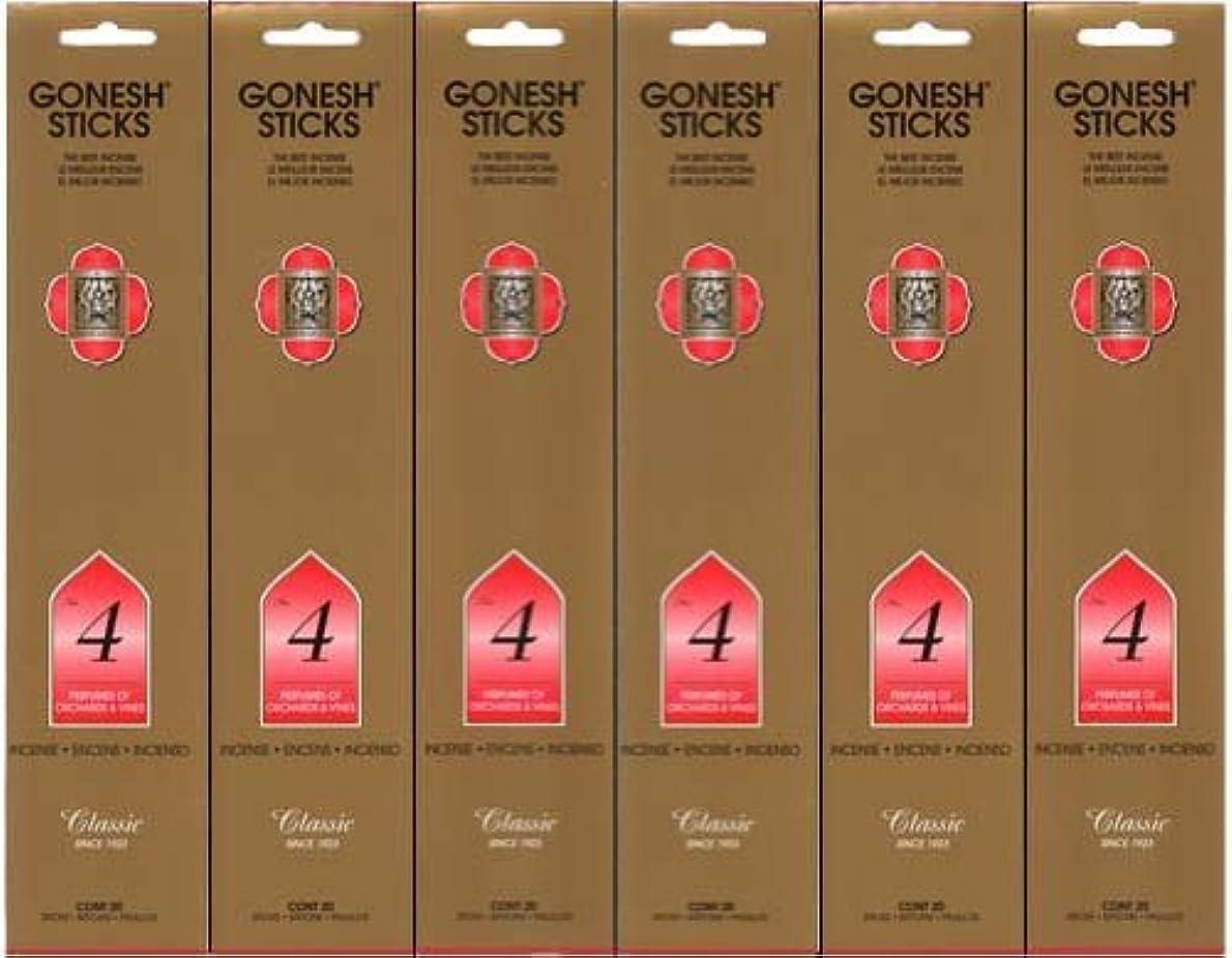 同性愛者隔離脚GONESH インセンス No.4 スティック 20本入り X 6パック (120本)