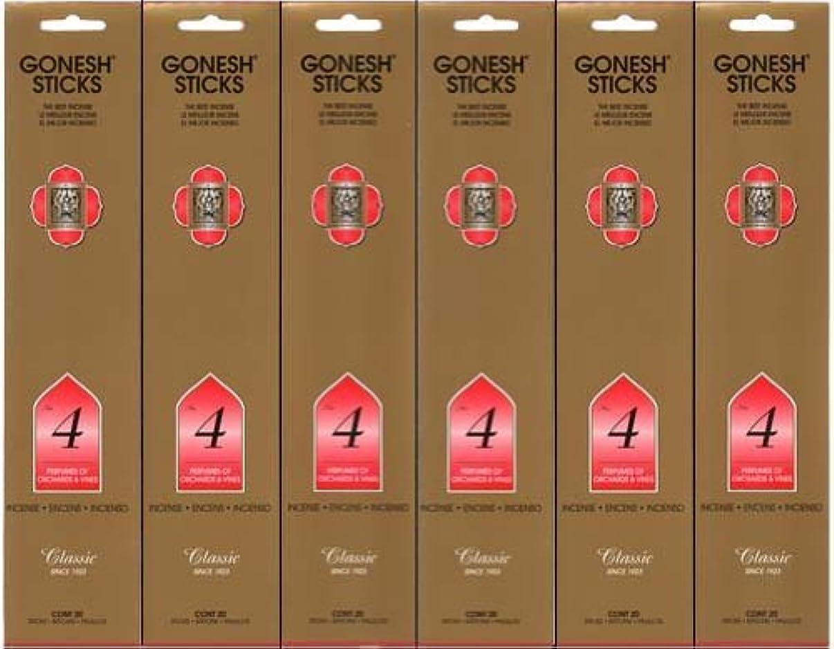 船外コンクリート統計的GONESH インセンス No.4 スティック 20本入り X 6パック (120本)