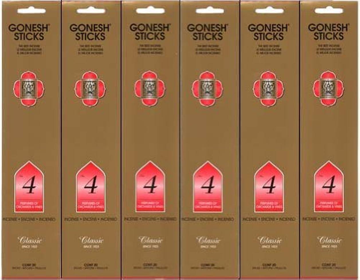 設計ヘッドレス失敗GONESH インセンス No.4 スティック 20本入り X 6パック (120本)