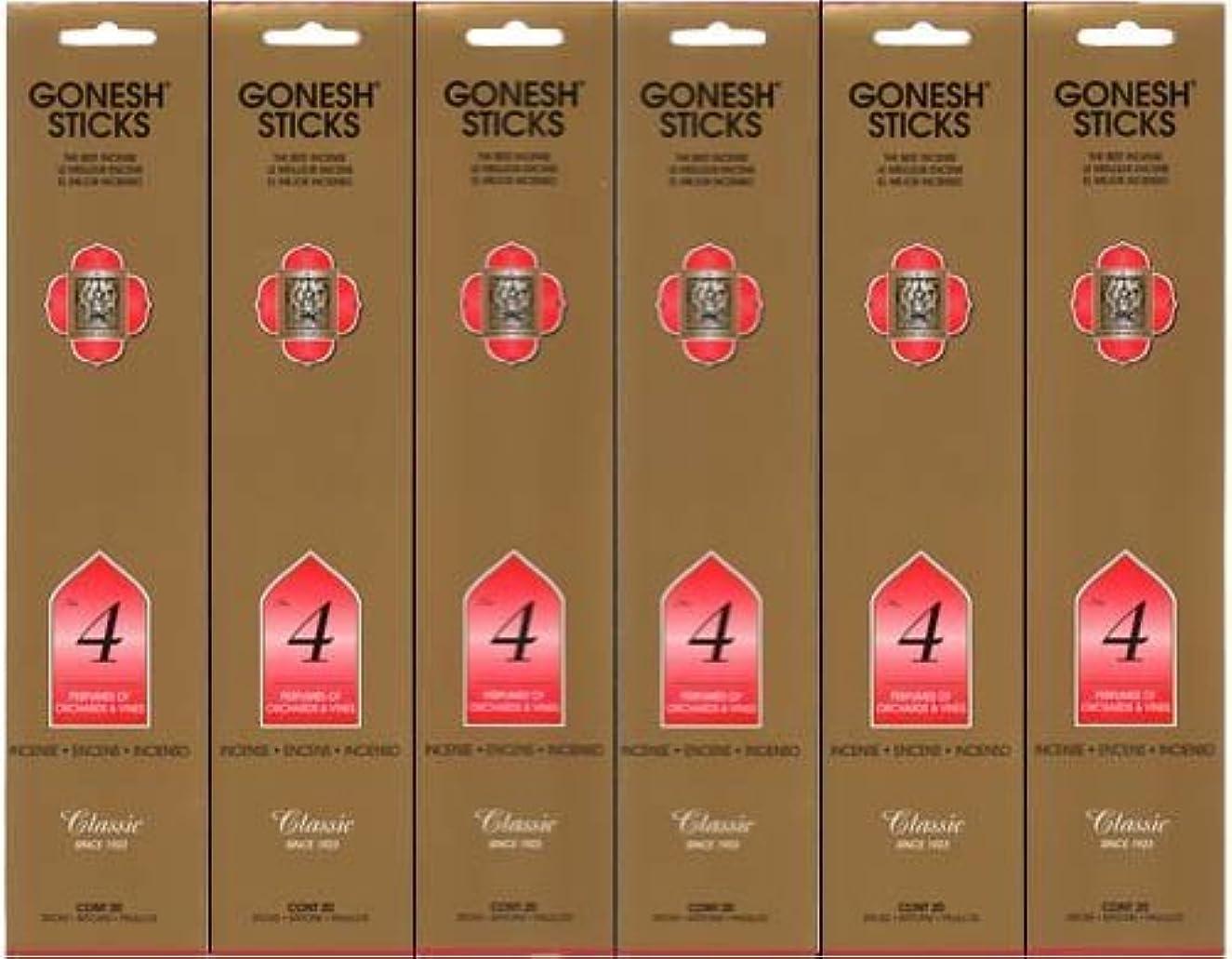 ラジウム時折兵士GONESH インセンス No.4 スティック 20本入り X 6パック (120本)