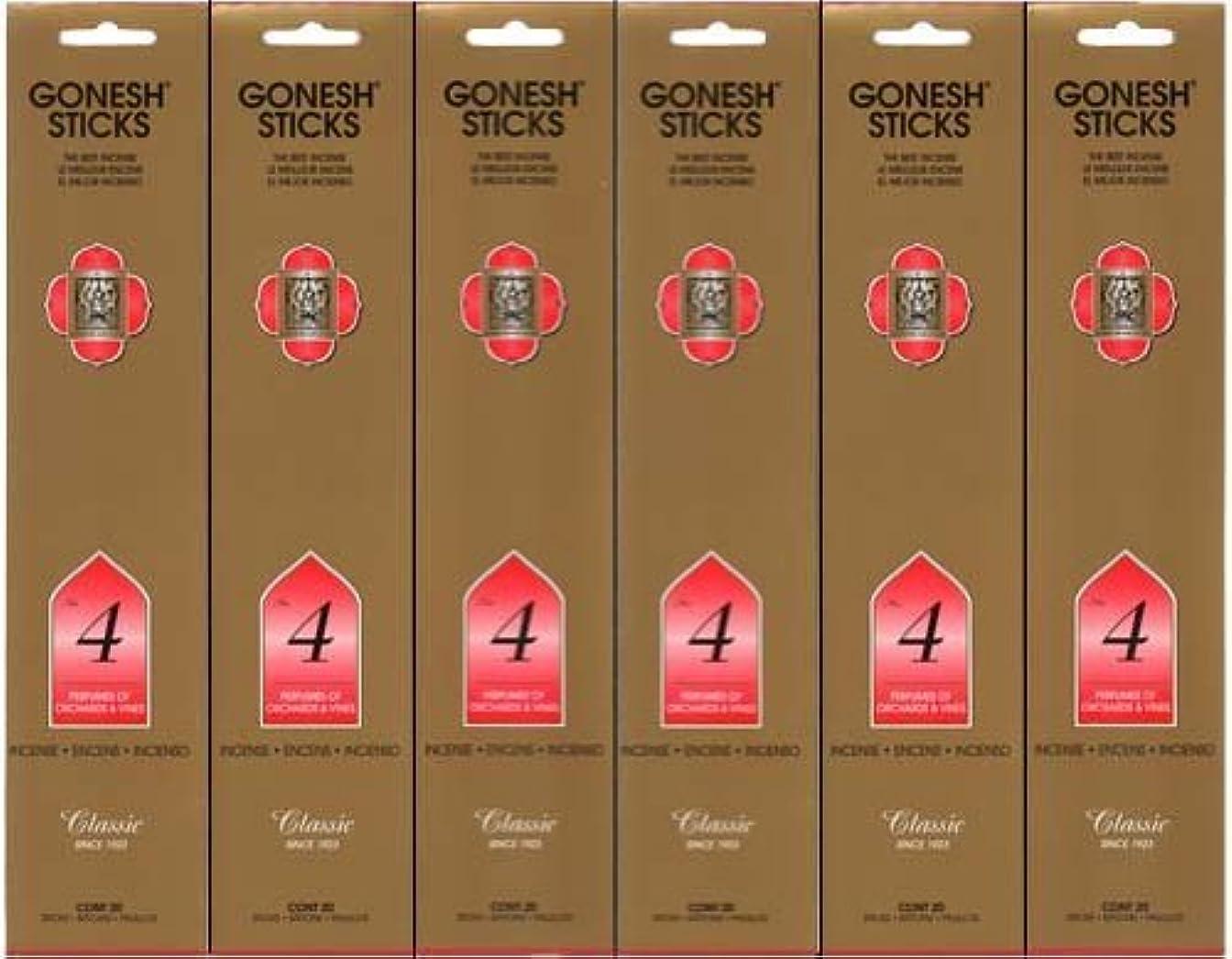破壊的アンティーク接ぎ木GONESH インセンス No.4 スティック 20本入り X 6パック (120本)