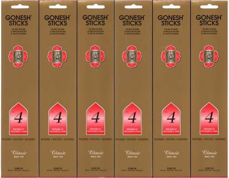 アレンジ前提祖先GONESH インセンス No.4 スティック 20本入り X 6パック (120本)