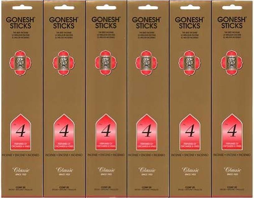 バイソン養うミュージカルGONESH インセンス No.4 スティック 20本入り X 6パック (120本)