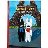 ディアカーズ 3年日記 リサとガスパール 名入れなし【連用日記】 3001-G04-010